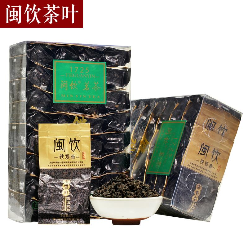 浓香型铁观音500g 手工碳焙安溪铁观音 黑乌龙茶叶 闽饮T260