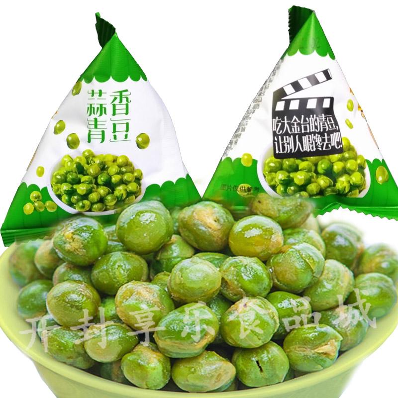 【2件包邮】青豌豆500g独立小包装休闲炒货零食豌豆子蒜香 香辣味