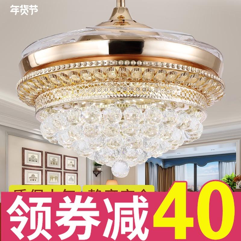 水晶吊扇灯欧式隐形风扇灯餐厅电扇灯 简约家用卧室客厅风扇吊灯