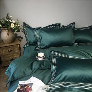 意大利进口140支埃及长绒棉简约纯色贡缎刺绣四件套1.8m床上用品