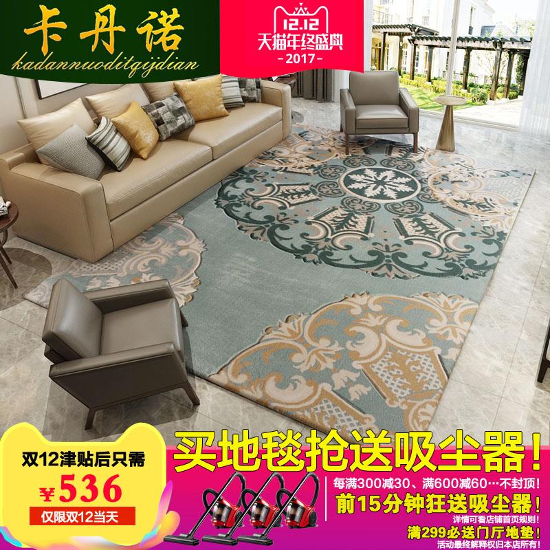 加厚 美式欧式客厅茶几地毯中式现代简约沙发卧室房间床前边地毯