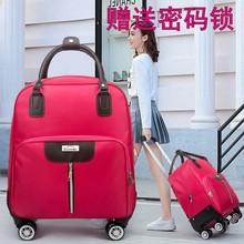 新式万向轮女行na4包男大容on机包可手提轻便旅行包