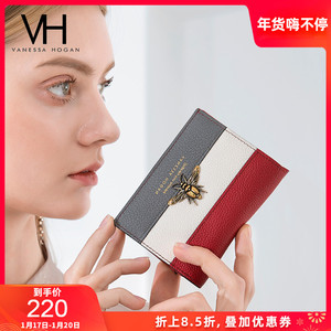 VH Women's Bag New Trend Short Wallet Fashion Bee Head Layer Cowhide Contrast Stitching Coin Purse Folding Wallet
