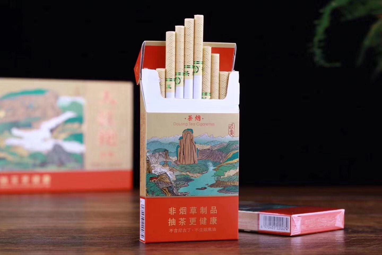大红袍茶烟茶王茶烟非烟大红袍茶生茶叶烟草戒烟替烟正品一包包邮