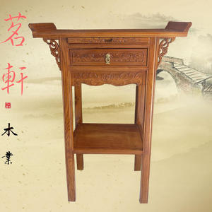 Special Luban ruler for table antique elm draw board tribute table Buddha table Buddha table for Taiwan case Taiwan incense case God Taiwan entrance table