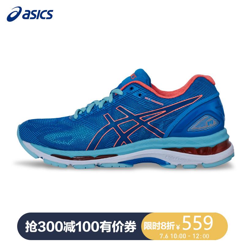 ASICS亚瑟士 GEL-NIMBUS 19 女子轻量稳定缓冲跑步鞋运动鞋
