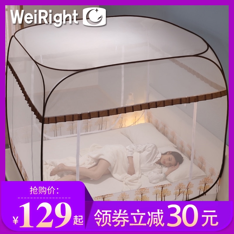 唯软新款蒙古包防摔1.2/2米免安装蚊帐1.5/1.8m床双人家用纹账