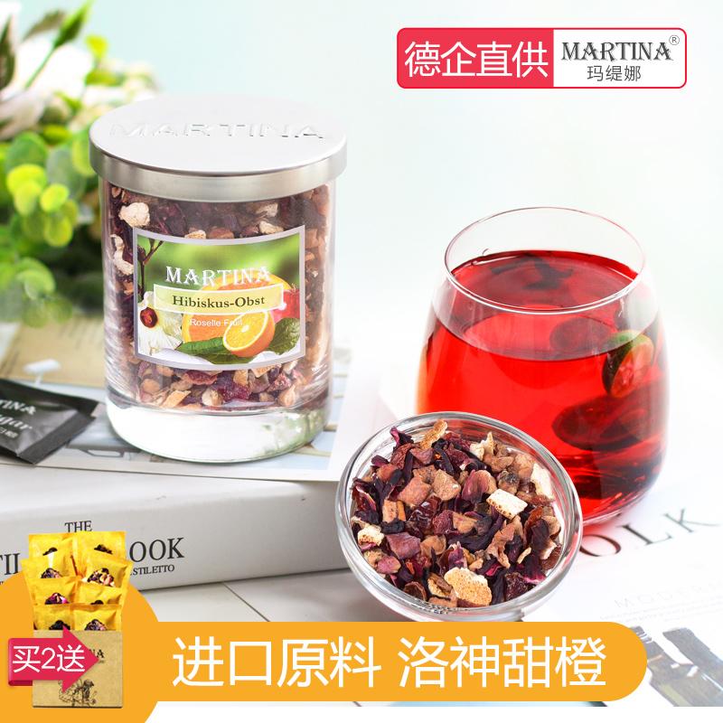 花果茶包邮 洛神橙果罐装水果茶果干组合 水果茶 洛神花茶