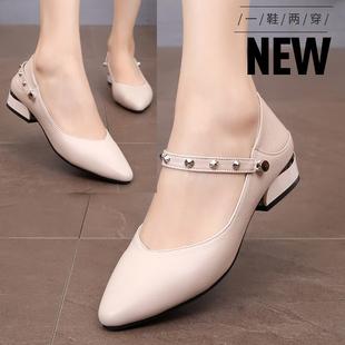 小码女鞋313233夏软皮鞋浅口真皮软底尖头中低跟单鞋时尚百搭凉鞋