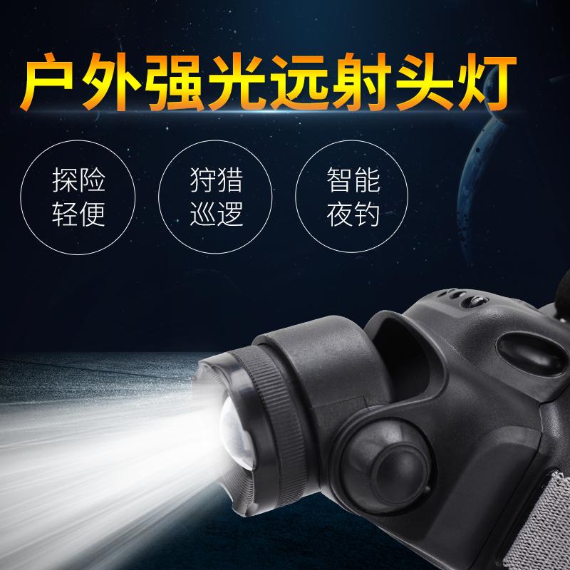 拓闪LED强光充电头戴式头灯手电筒感应矿灯夜钓灯防水打猎钓鱼灯