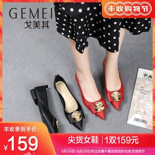 戈美其潮牌尖头单鞋女2020秋季新款浅口工作软皮真皮平底低跟女鞋图片