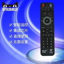 原装上海电信IPTV专用 中mo11ZXVas60AV2.1 上海电信4K高清智