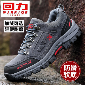 Pull back men's shoes hiking shoes autumn breathable outdoor shoes waterproof wear-resistant hiking sports shoes non-slip travel shoes