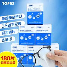 单反相机 擦镜头mu5清洁纸镜nn纸湿巾 眼镜纸4盒52片共208片