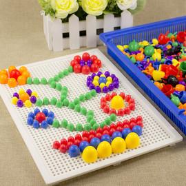 蘑菇钉组合插板玩具 拼插拼图插珠 儿童玩具男女孩早教益智3-7岁