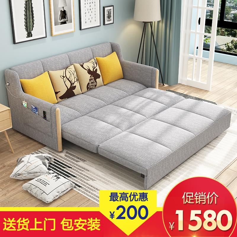 沙发床两用 多功能小户型 乳胶 可折叠可拆洗 简约现代单双人客厅