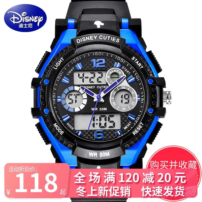 迪士尼儿童手表男孩防水电子表小学生初中潮流运动多功能男童手表