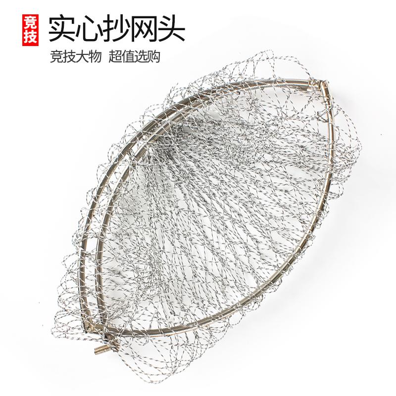 大力马网兜抄网头不锈钢可折叠捞鱼网抄鱼网钓鱼大物抄网头渔具