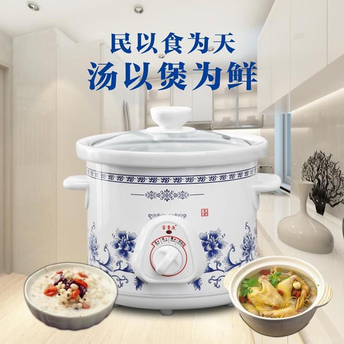家用电全自动电动焖锅陶瓷胆电炖锅中老年煲汤养生小家电厨房电器