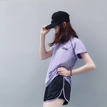健身房初sh1者女速干qy跑步服运动短袖假两件短裤