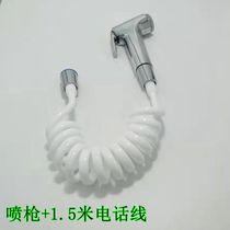 馬桶噴搶水龍頭婦洗器噴頭衛生間水搶廁所沖洗器伴侶家用高壓增壓