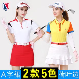 高尔夫短裙女装短裤GOLF球裙子防走光速干透气女士高尔夫服装韩版图片