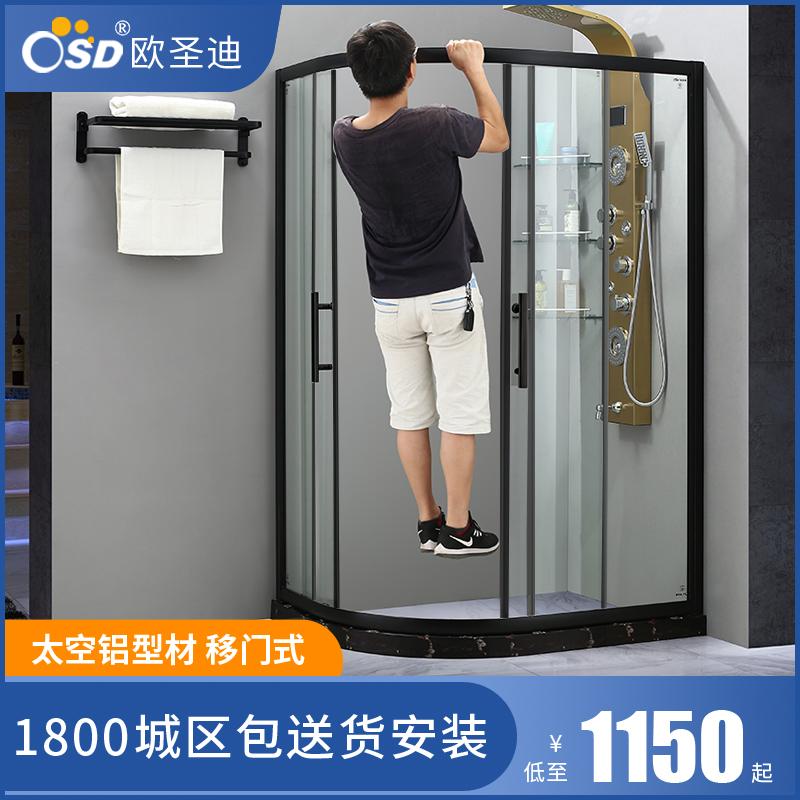 太空铝定制整体淋浴房浴室卫生间屏风钢化玻璃门隔断沐浴房弧扇形