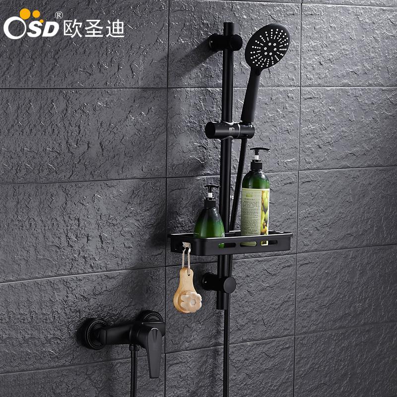 欧圣迪 黑色铜浴缸花洒淋浴简易小花洒淋浴杆浴缸龙头手持套装
