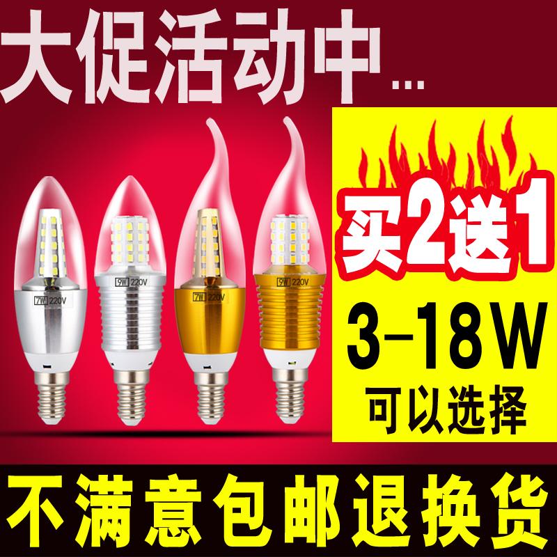 超亮led灯泡e14螺口3w单灯5w蜡烛灯泡e27led照明水晶灯节能灯暖白