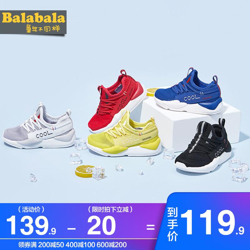 巴拉巴拉男童女童运动鞋网面透气鞋子儿童宝宝一脚蹬夏季老爹童鞋