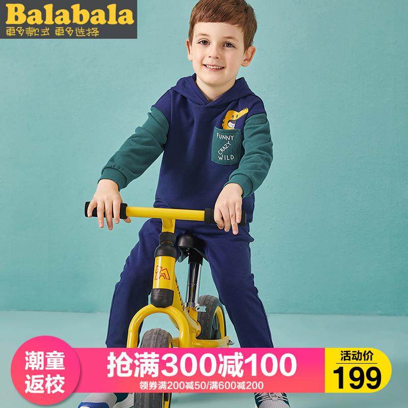 巴拉巴拉幼童套装2018秋装新款童装帅气男童两件套儿童运动服潮装