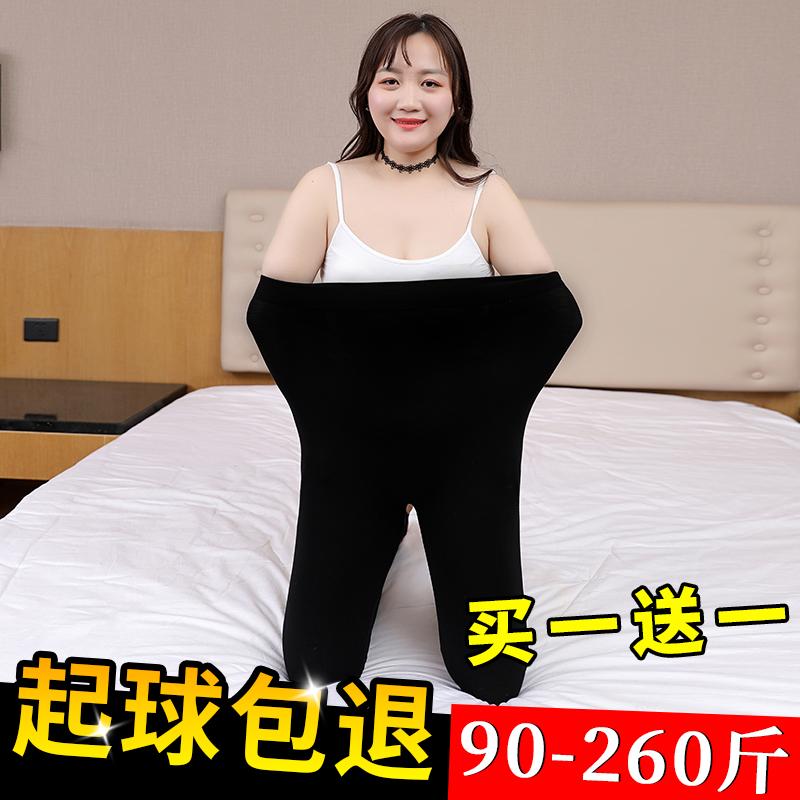 春秋大码打底裤女胖mm200斤加肥加大高腰弹力外穿加绒加厚保暖裤