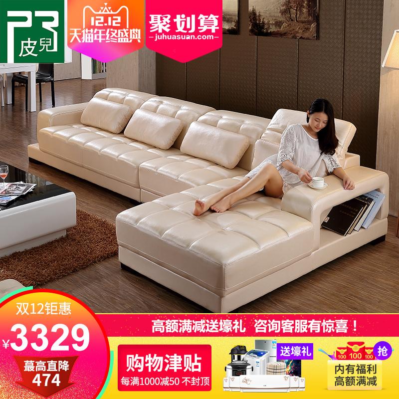 皮儿真皮沙发简约现代客厅皮沙发大户型整装沙发组合