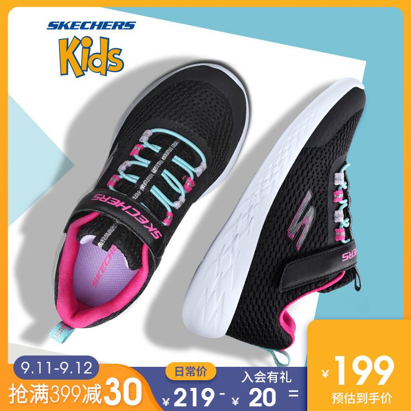 Skechers斯凯奇秋季新款女童校园小白鞋 大童魔术贴运动鞋82007L