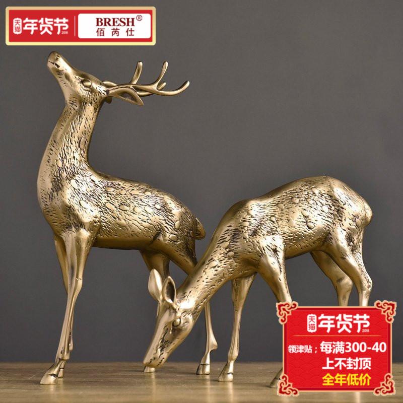 欧式纯铜麋鹿摆件 家居客厅办公室装饰品 铜对鹿礼品新结婚礼物