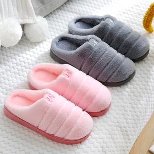 冬季时尚卡通半包跟情侣棉拖鞋男女居家室内防滑厚底保暖月子拖鞋