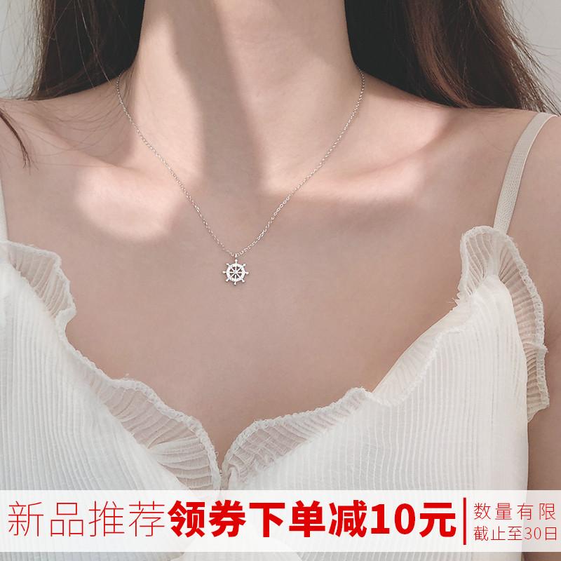 银春春925纯银闪钻船舵吊坠项链设计感个性气质女锁骨链2020新款