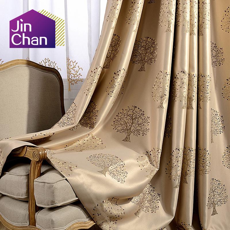 金蝉 发财树窗帘 田园窗帘卧室客厅遮光成品 定制窗纱窗帘布