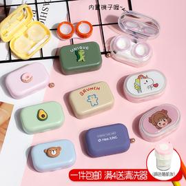 隐形近视眼镜盒简约双联伴侣盒便携小巧简约收纳ins可爱美瞳盒子