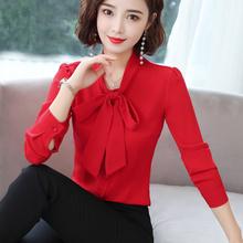 雪纺衬衫os1长袖20ki新式韩款修身显瘦气质蝴蝶结系带职业衬衣