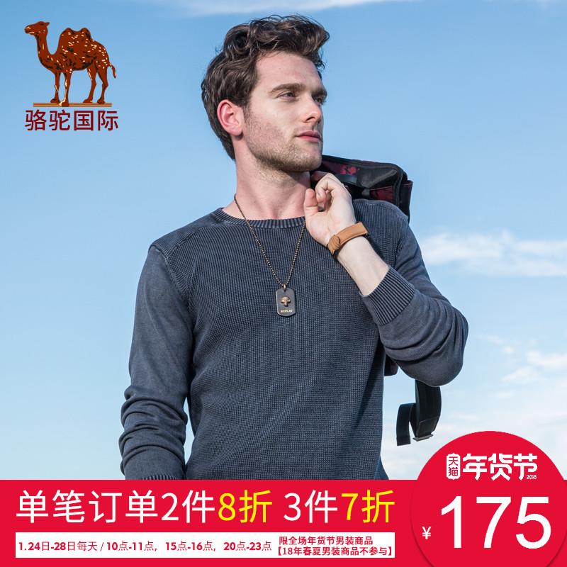 骆驼男装 2017秋冬季新款时尚男士青年套头纯棉保暖圆领长袖毛衣