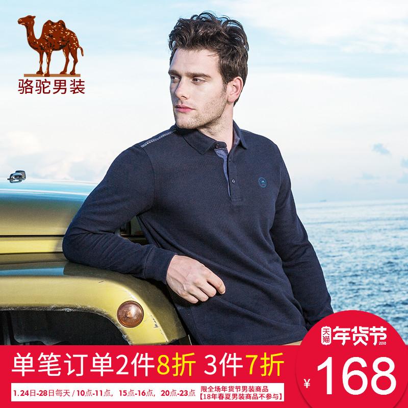 骆驼男装 秋季新品男士休闲修身商务棉质印花翻领长袖T恤