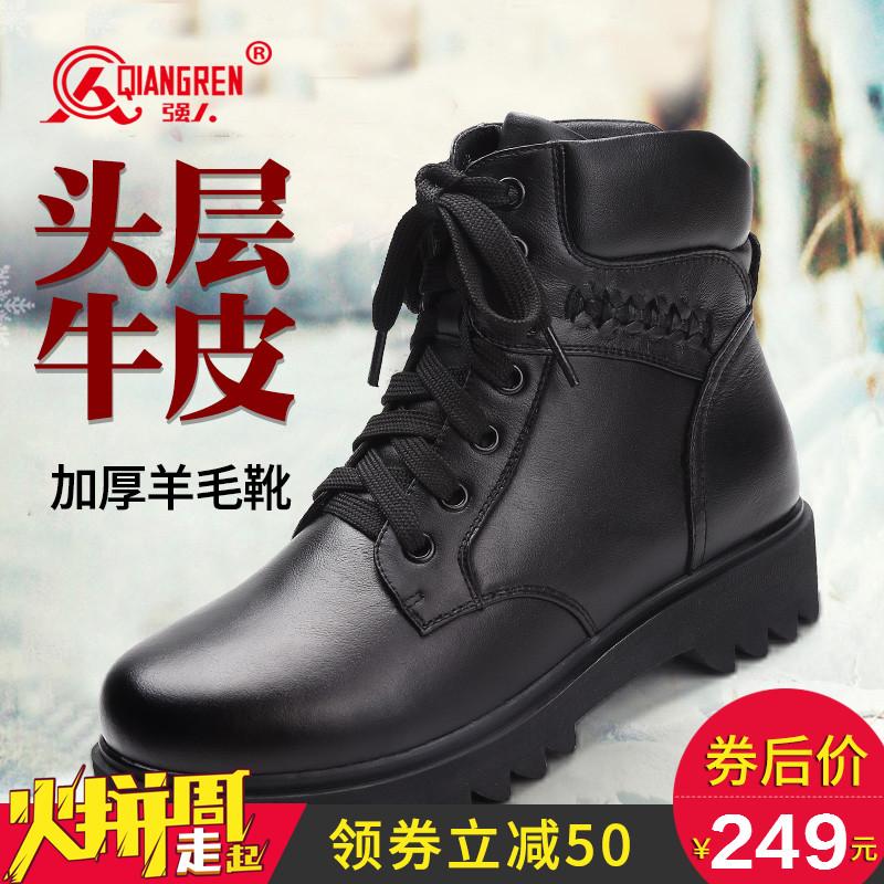 3515强人军靴女冬棉靴羊毛保暖真皮雪地靴加绒加厚棉皮鞋妈妈棉鞋