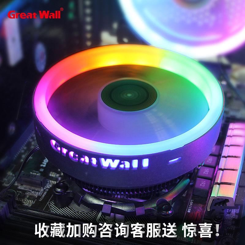 长城霜刃X120电脑cpu散热器 i5台式机amd下压式intel炫彩静音风扇