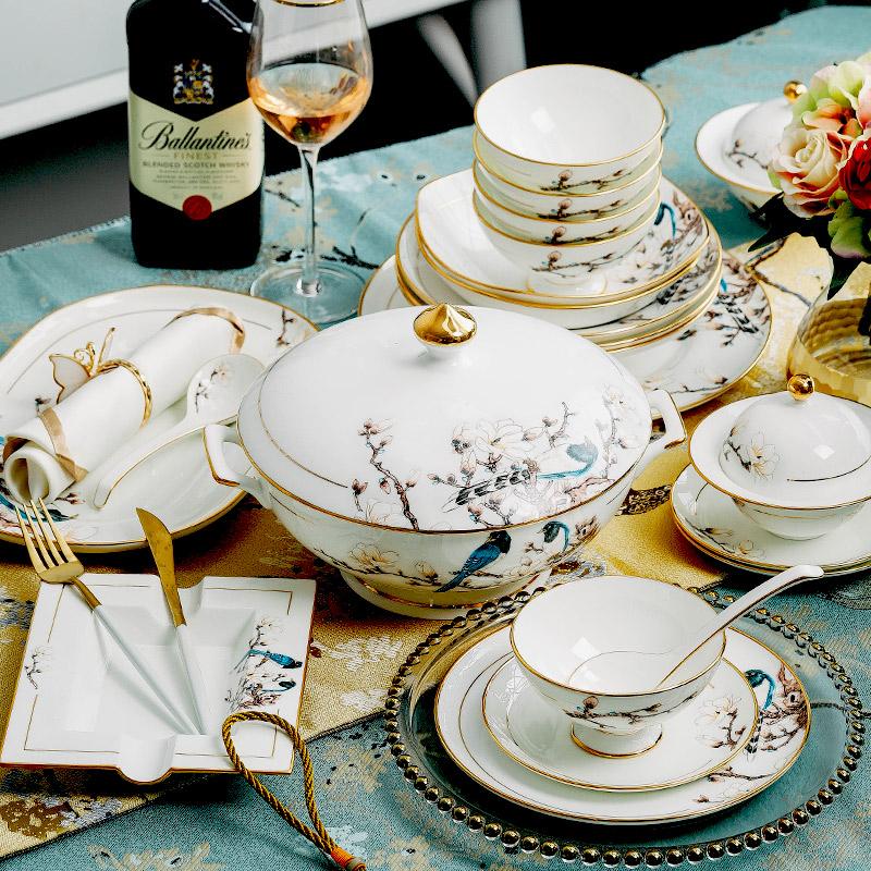 瓷犀 碗碟套装 家用中式景德镇餐具骨瓷碟碗盘欧式陶瓷碗盘子饭碗