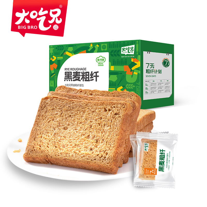 【天猫U先】大吃兄粗纤黑麦面包500克 粮悦全麦无蔗糖吐司整箱