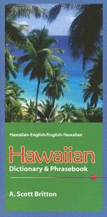 【预售】Hawaiian Dictionary & Phrasebook: