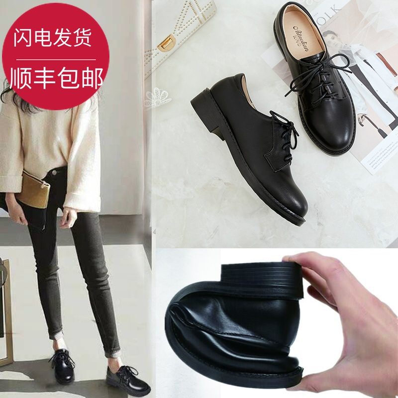 [¥66]足意尔康ins小皮鞋女英伦复古平底布洛克单鞋百搭粗跟黑色工作鞋