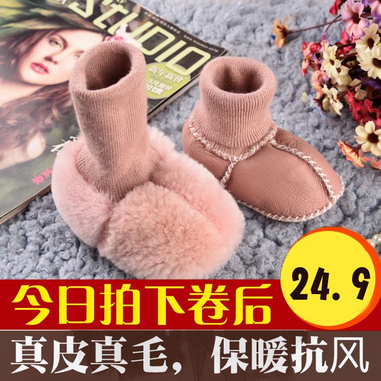 点击查看商品:冬季皮毛一体婴儿鞋袜0-6个月软底加绒不掉男女宝宝6-12学步棉鞋