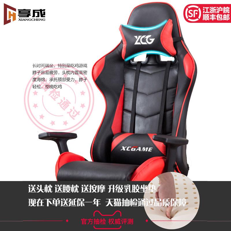 电竞椅电脑椅家用可躺办公椅子靠背简约懒人游戏座椅学生宿舍转椅